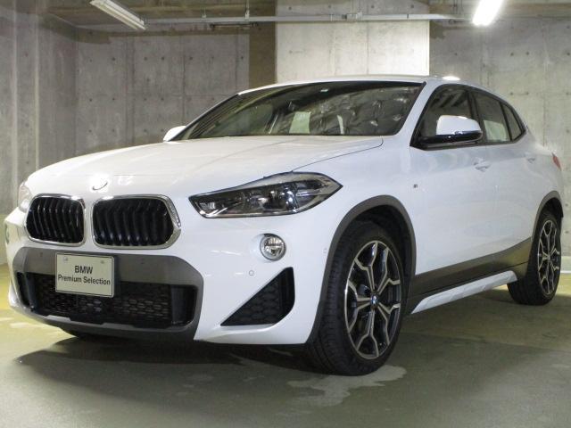 BMW xDrive 20i MスポーツX ACC ヘッドアップD