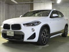 BMW X2xDrive 20i MスポーツX ACC ヘッドアップD