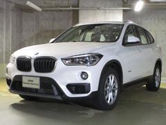 BMW X1sDrive 18i ACC ヘッドアップD 電動トランク