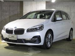 BMW218dグランツアラー ラグジュアリー 黒レザー 電動シート