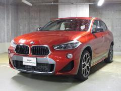 BMW X2xDrive 20i MスポーツX ハイライン 黒革 ACC