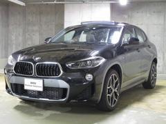 BMW X2sDrive 18i MスポーツX サンルーフ 電動シート
