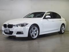 BMW320d Mスポーツ ナビ カメラ ETC 車線変更警告