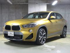 BMW X2sDrive 18i MスポーツX コンフォート 20インチ