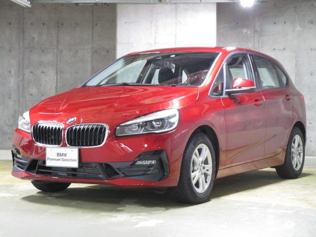 BMW 218dアクティブツアラー パーキングサポート