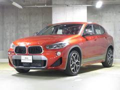 BMW X2sDrive 18i MスポーツX セレクトP 電動シート