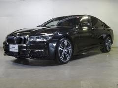BMW740d xDrive Mスポーツ コニャック サンルーフ
