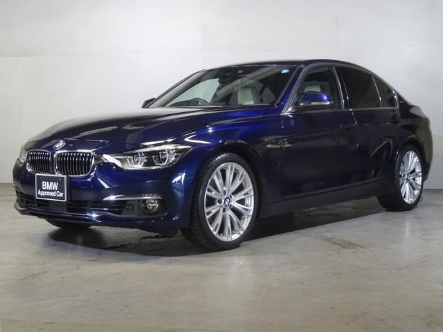 BMW 330eラグジュアリーアイパフォーマンス 100周年モデル