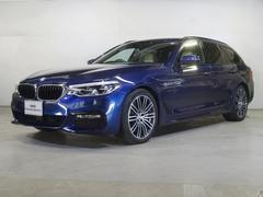 BMW540i xDriveツーリング Mスポーツ デビューPKG