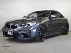 BMW M2ベースグレード 6MT  アダプティブライトコントロール