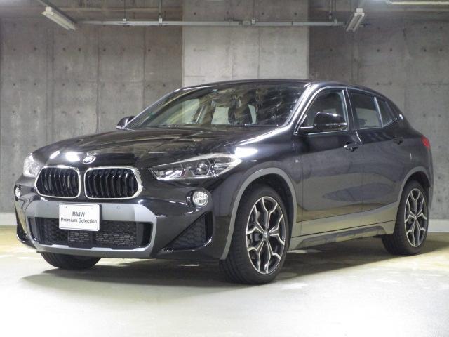BMW xDrive 20i MスポーツX アドバンストセーフティ