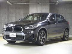 BMW X2xDrive 20i MスポーツX アドバンストセーフティ