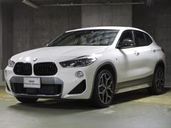 BMW X2xDrive 18d MスポーツX 黒レザー コンフォートP