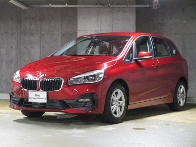 BMW 218dアクティブツアラー セーフティ コンフォートP