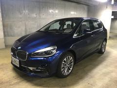 BMW218dアクティブツアラー ラグジュアリーセーフティーPKG