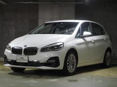BMW218iアクティブツアラー ラグジュアリー カメラ ACC