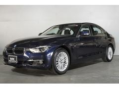 BMW318i ラグジュアリー レーンチェンジウォーニング