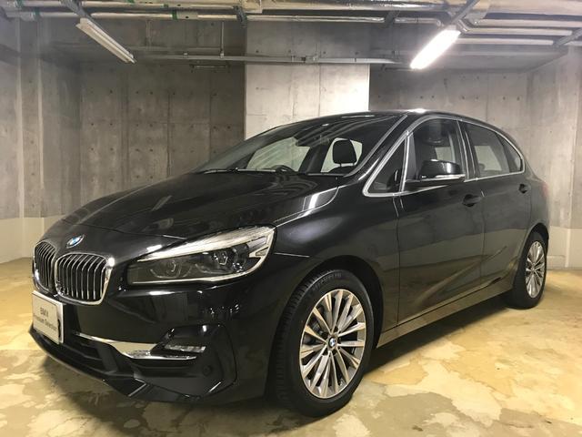 BMW 218dアクティブツアラー ラグジュアリー セーフティーP