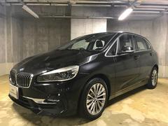 BMW218dアクティブツアラー ラグジュアリー セーフティーP