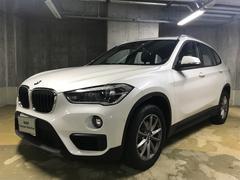 BMW X1sDrive 18i コンフォートパッケージ