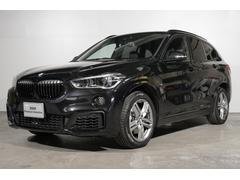 BMW X1xDrive 20i Mスポーツ ハイラインブラウン革ACC