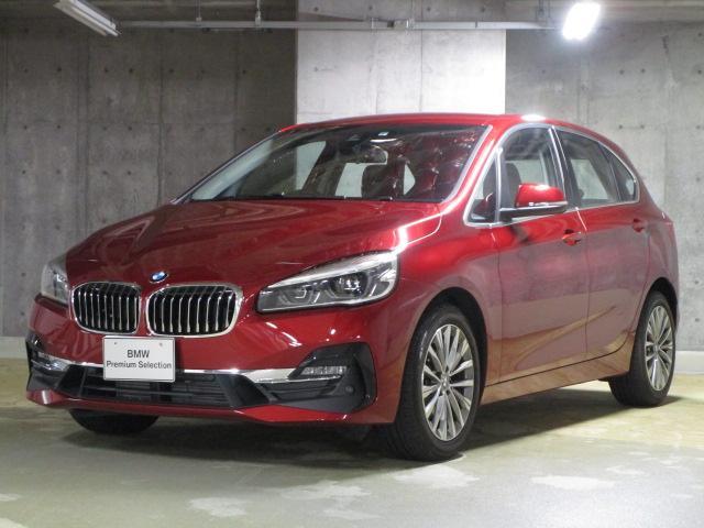 BMW 218dアクティブツアラー ラグジュアリー セーフティP