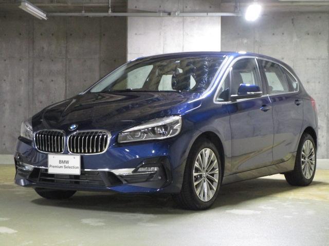 BMW 218dアクティブツアラー ラグジュアリーコンフォートP