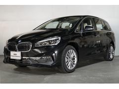 BMW218d xDriveグランツアラー ラグジュアリー ACC