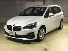 BMW218dグランツアラー セーフティP コンフォートP