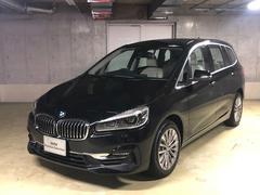 BMW218dグランツアラー ラグジュアリー ACC