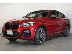 BMW X4xDrive 30i Mスポーツ サンルーフ ベージュ革