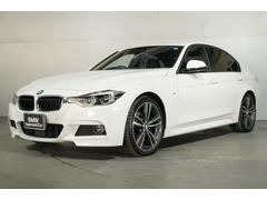 BMW320d Mスポーツ黒革19インチAW ダイナミックPKG