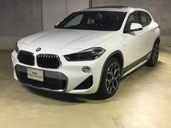 BMW X2xDrive 18d MスポーツX サンルーフ ACC 電動