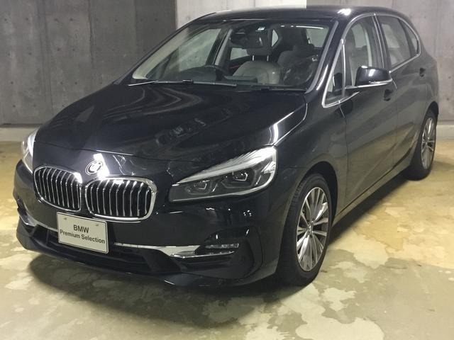 BMW 218dアクティブツアラー ラグジュアリー オイスターレザー