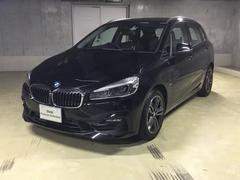 BMW218dアクティブツアラー スポーツ セーフティーP