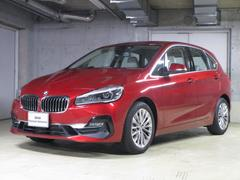 BMW218dアクティブツアラー ラグジュアリーACCコンフォート