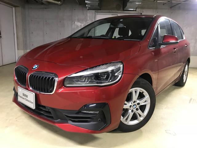 BMW 218iアクティブツアラー ラグジュアリーACCコンフォート