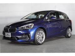 BMW218dアクティブツアラー ラグジュアリー 弊社デモカー