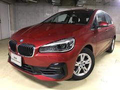 BMW218iアクティブツアラー ラグジュアリーACCコンフォート