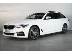 BMW523dツーリングMスポーツ サンルーフ ハーマンカードン
