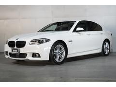BMW523d Mスポーツ ハイラインパッケージ 黒革