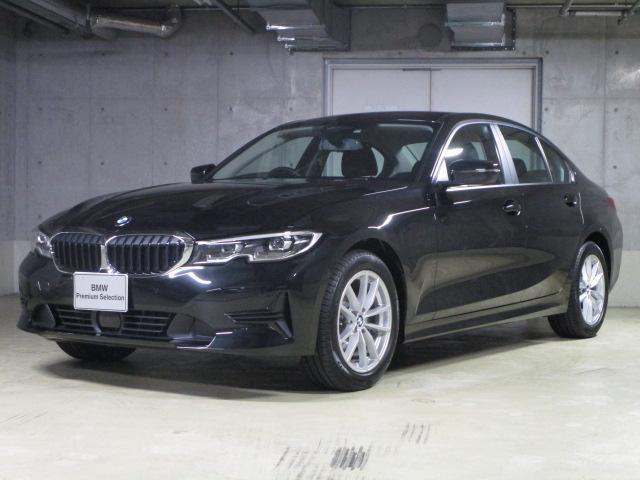BMW 320d xDrive 弊社デモカー 新車保証継承
