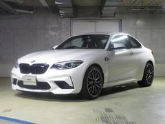 BMW M2コンペティション 黒革 新車保証 3年BSI