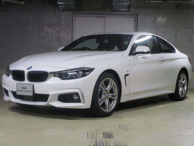 BMW 420iクーペ Mスポーツ新車保証 3年BSIシートヒーター