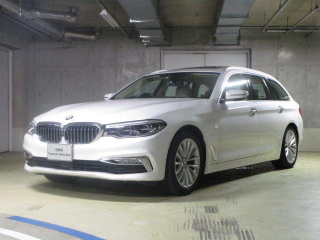 BMW 523dツーリング ラグジュアリーセレクトPベージュ革ACC