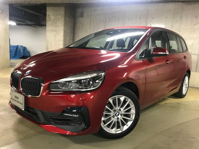 BMW 218iグランツアラーコンフォートPKGセーフティーPKG