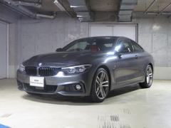 BMW420iクーペ Mスポーツ 19インチ液晶メーター3年BSI