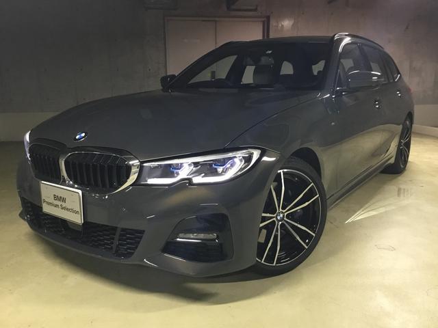 BMW 330iツーリング Mスポーツ レーザーライトデビューPKG
