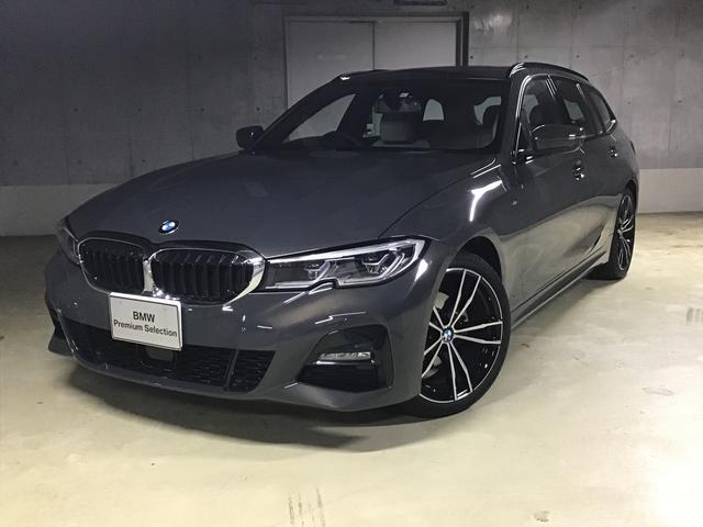 BMW 320d xDriveツーリング MスポーツデビューP