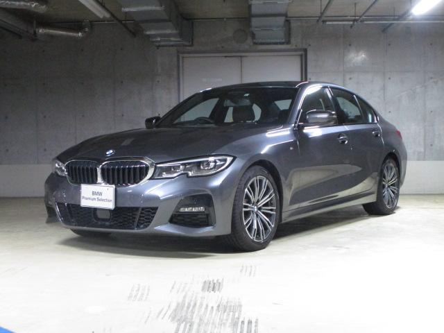 BMW 320d xDrive Mスポーツ 新車保証継承可